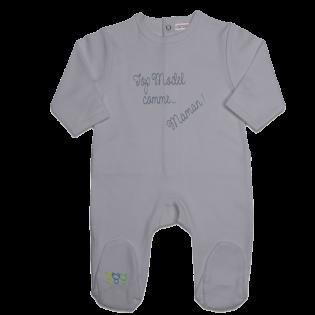 Pyjama Coton Ecru Pat