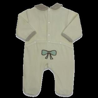 Pyjama Mademoiselle